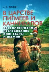 http://nauka.bible.com.ua/kann/kannt.jpg
